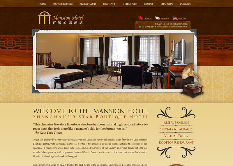 China Mansion Hotel